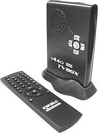 1440-tv-box.jpg