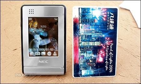 Nico Mobile Phone