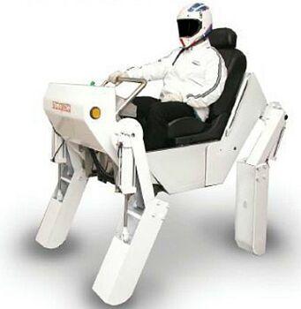 Robot Ride