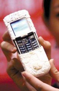 ivory-phone.jpg