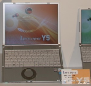 Panasonic - Y5