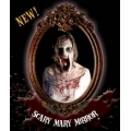 Scary Mary Mirror