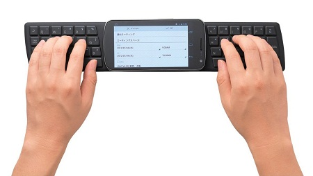 Elecom NFC Android Keyboard