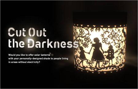 panasonic-darkness