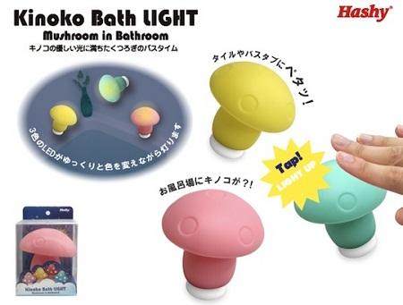 kinoko-bath-light-led