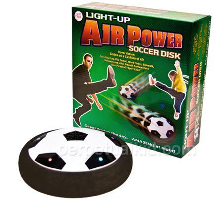 light-up-air-power