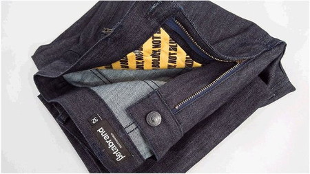 anti-fraud-jeans