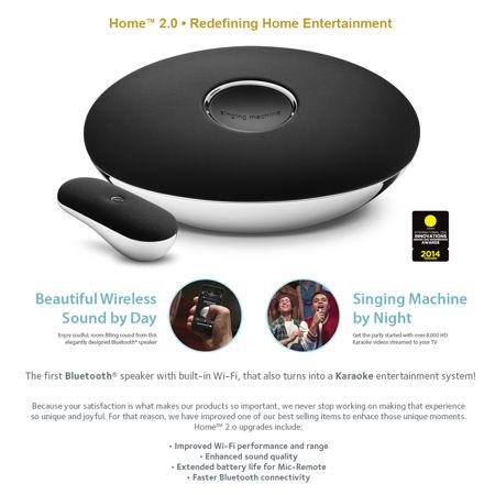 singing -machine-home2