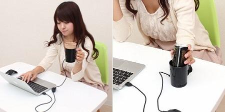 USB Cup Cooler, Warmer Holder