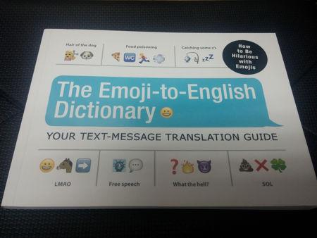 emoji-to-english-1