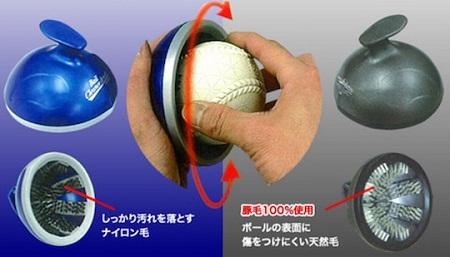 ikemoto-baseball-brush-cleaner