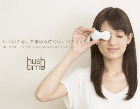 Hush Time Eye Warmer