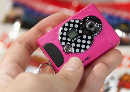 Vivid pink mini camera 2 Bright Pink D Pod Digital Camera