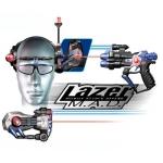 Team Laser Tag Set