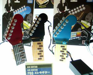 Air Guitar Pro