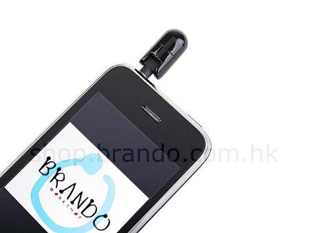 brando-mic