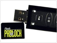 corsairflashpadlock.jpg