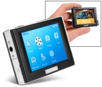 Cowon D2 compact digital media player
