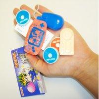 digital-candy-gum