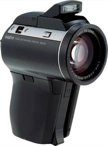 DMX-HD1000