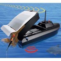 feed-boat