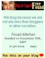 Free Fouad