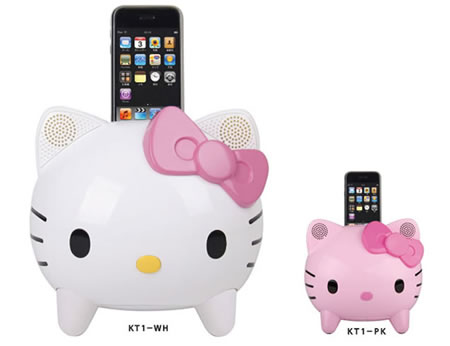 hello kitty docking station 1994 240sx