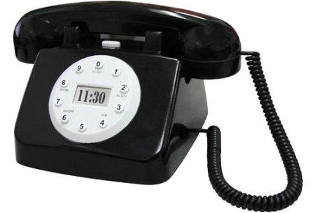 hotel-phone-alarm.jpg