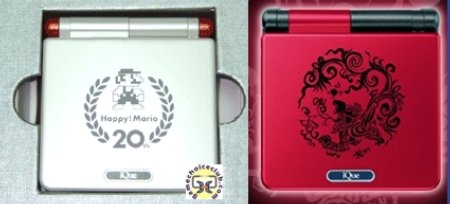 ique-gba.jpg