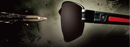 japan-self-defense-force-sunglasses