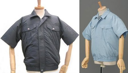 Air-Conditioned Cooling Work Shirt