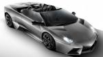Lamborghini Reventon Roadster Sports Car