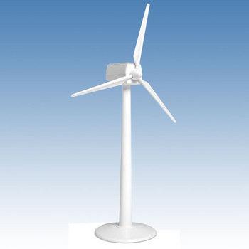 Sole Turbine