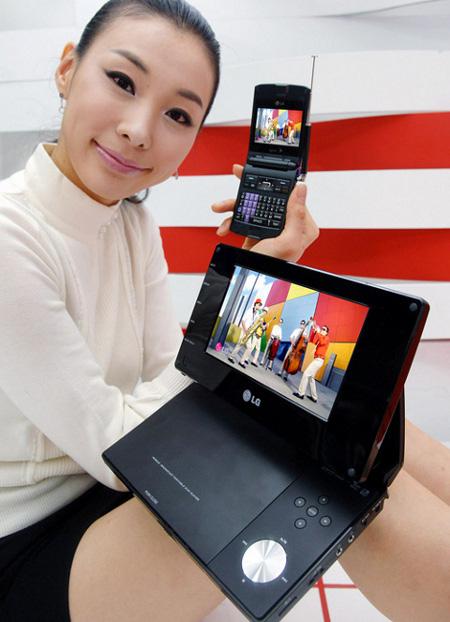 lg-mobile-tv