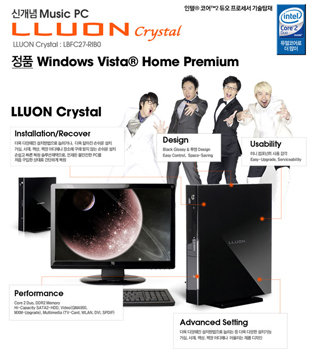 LLUCON Crystal