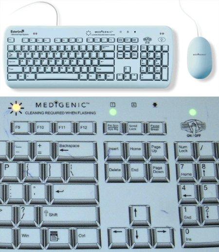 medigenic-kb