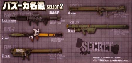 mini-bazookas-box.jpg