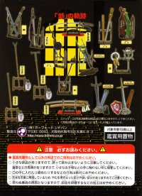 mini-samurai-weapons.jpg
