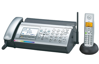 NEC SP-NA640