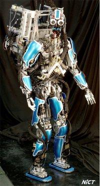 nonverbal-robot.jpg