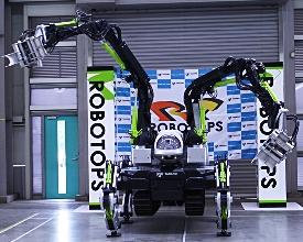 robotops