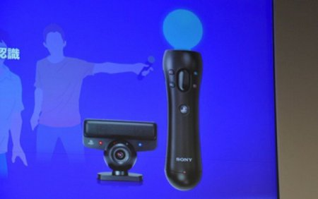 sony-motion-controller-spring