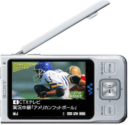 sony-tv-walkman.jpg
