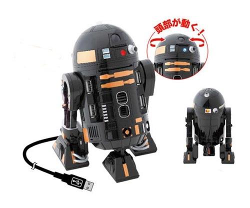 star-wars-r2-q5-usb-hub