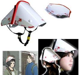 Tatamet Fold-up helmet