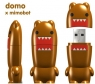 Domo USB flash drive