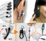 Thanko Magnetic Earphones: Perfect for Talk Like a Pirate Day