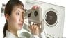Eye Power promises better eyesight in just 10 minutes