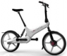 GoCycle electric bicycle
