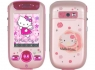 Hello Kitty cell phone comes with speakers